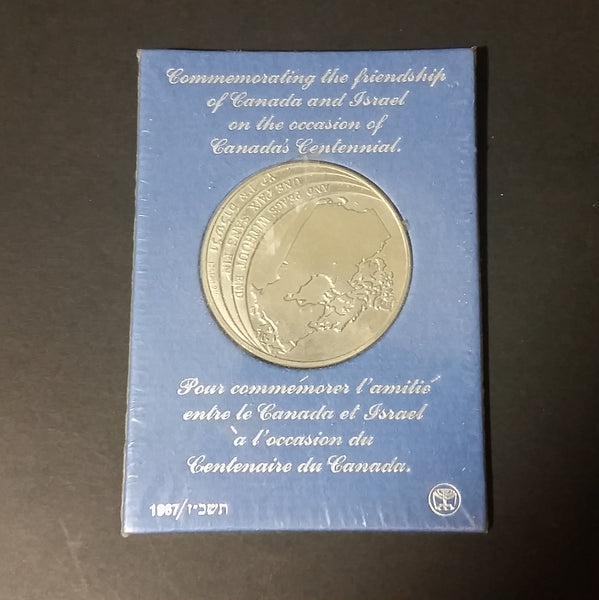 1967 Canada and Israel Commemorative Friendship Coin Celebrating Canada's Centennial - Treasure Valley Antiques & Collectibles