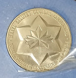 1967 Canada and Israel Commemorative Friendship Coin Celebrating Canada's Centennial