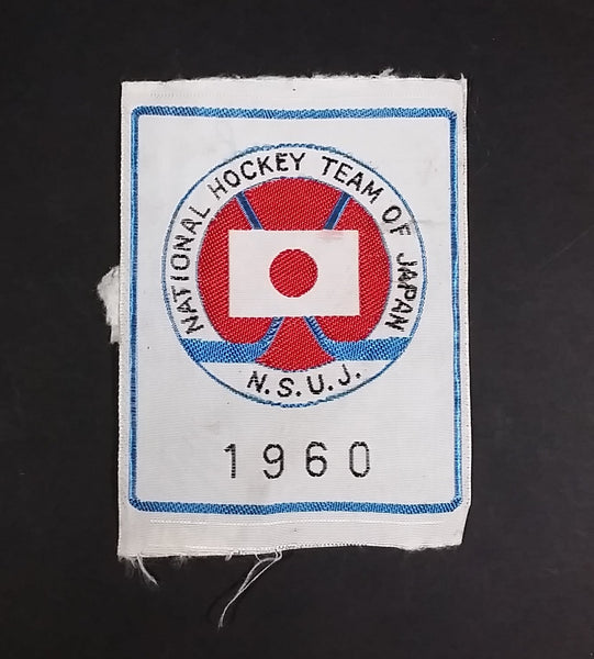 1960 National Hockey Team of Japan N.S.U.J. Ice Hockey Jersey Badge Patch - Treasure Valley Antiques & Collectibles