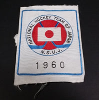 1960 National Hockey Team of Japan N.S.U.J. Ice Hockey Jersey Badge Patch