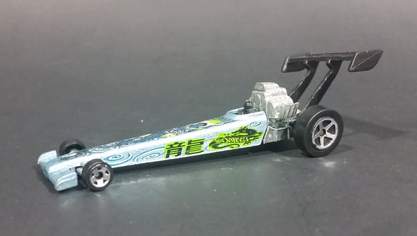1992 Hot Wheels Top Fuel Dragon Wagon Blue Grey Dragster Diecast Toy Car - Treasure Valley Antiques & Collectibles