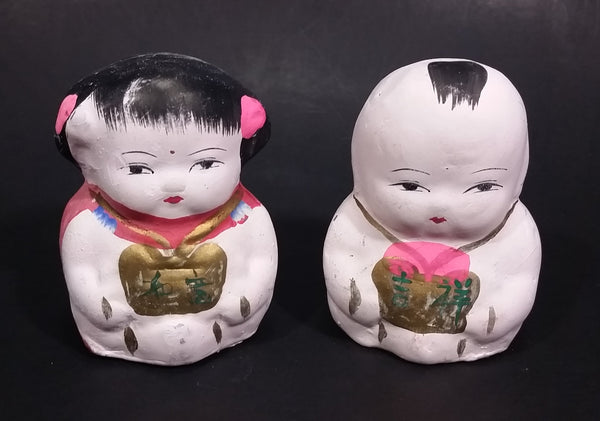 Vintage Hand Painted Asian Dark Mud Clay Boy and Girl Figurines - Treasure Valley Antiques & Collectibles
