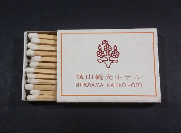 Vintage Shiroyama Kanko Hotel Kagoshima, Japan Souvenir Wooden Matches Box Pack - Treasure Valley Antiques & Collectibles