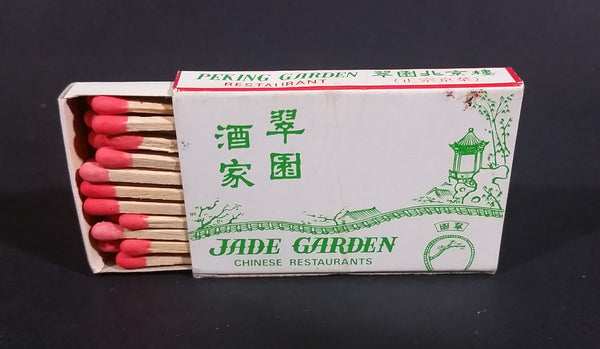 Jade Garden Restaurant Hong Kong Souvenir Promo Wooden Matches Box - Maxim's - Full - Treasure Valley Antiques & Collectibles