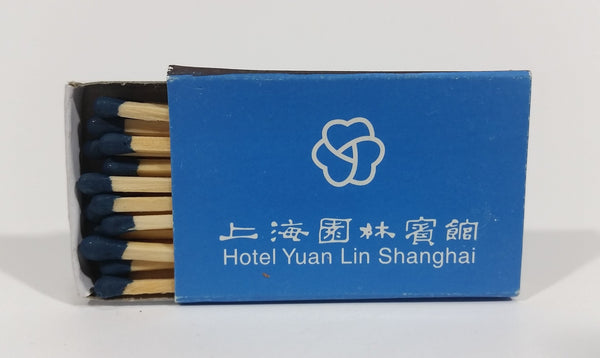 Hotel Yuan Lin Shanghai, China Souvenir Promo Wooden Matches Box - Full - Treasure Valley Antiques & Collectibles