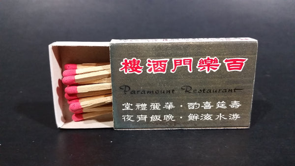 Paramount Restaurant Wooden Matches Pack - Asia Promotional Souvenir Travel Collectible - Half Full - Treasure Valley Antiques & Collectibles