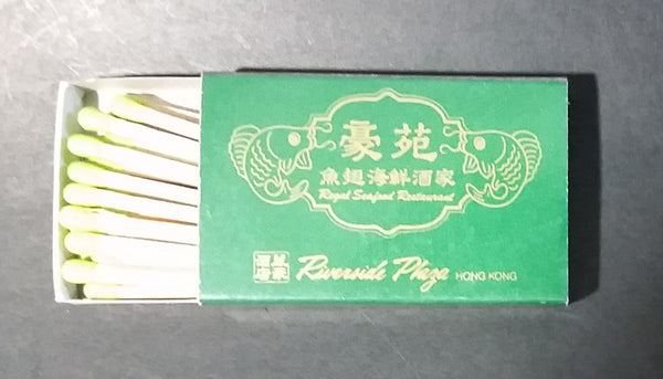 Royal Seafood Restaurant Riverside Plaza Hong Kong Wooden Matches Pack Promo Souvenir Travel Collectible - Treasure Valley Antiques & Collectibles
