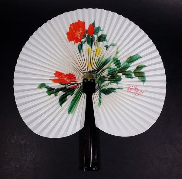 Vintage Shanghai Arts & Crafts Folding Hand Fan w/ Red and Yellow Floral - Peoples Republic of China - Treasure Valley Antiques & Collectibles
