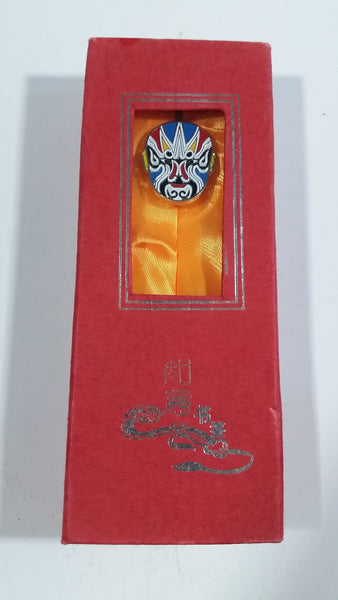 Chinese Colorful Opera Tribal Mask Enamel and Metal Letter Opener in Box