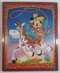 "Disney Mickey Mouse Riding Horse ""Giddy Up"" 17"" x 21"" Red Framed Art Print"