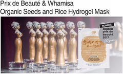 2017 AWARD : Whamisa Organic Seeds and Rice Hydrogel Mask