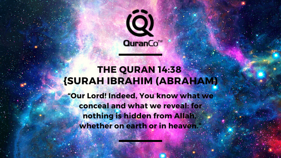 27 Amazing Verses From The Quran about the Universe