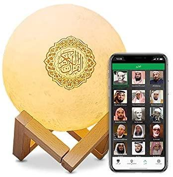 How To Download And Use Quran Moon Lamp APP