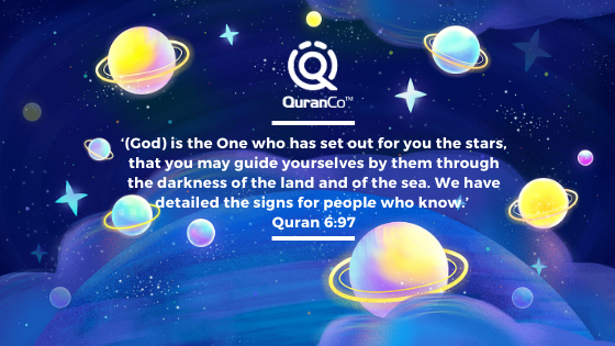 Amazing Quran verses about the Universe