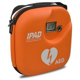 Carry Case for CU-SP1 AED - Medsales
