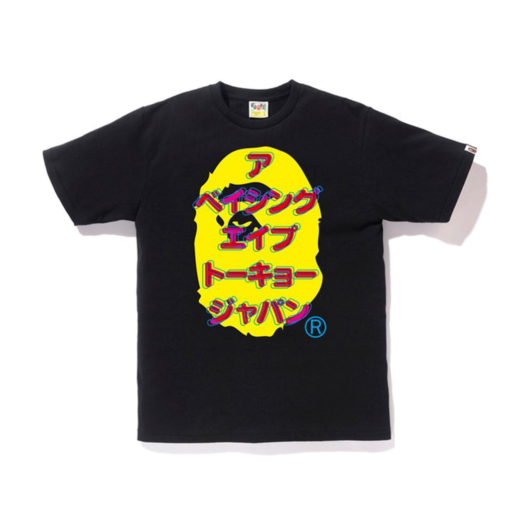 BAPE Katakana Ape Head Tee - Black/Yellow