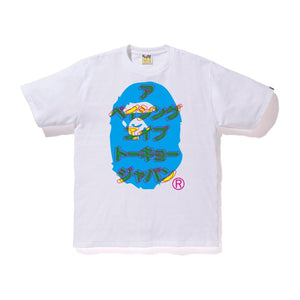BAPE Katakana Ape Head Tee - White/Blue