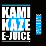 Kamikaze Ramune | The Vapenation Shop Hong Kong (HK) | 香港電子煙專門店