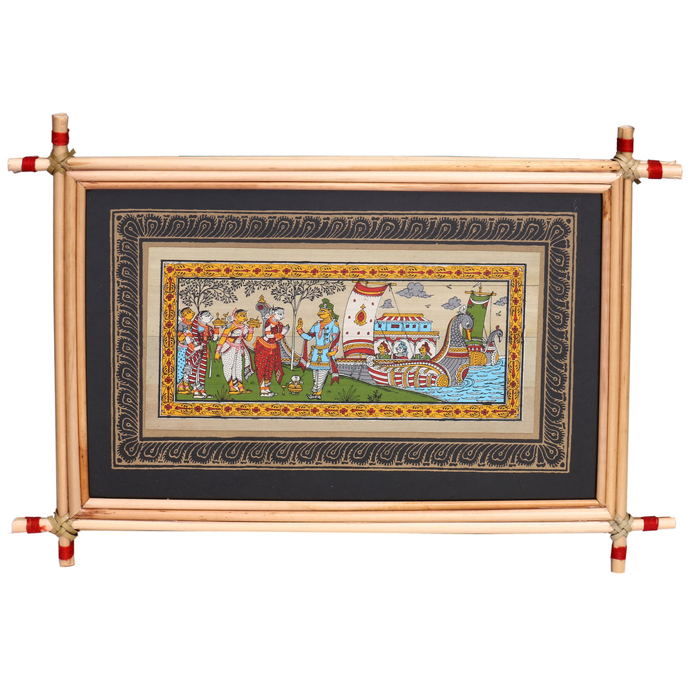 Lemon grass frame of river shore on tussar for Wall hangings WD40