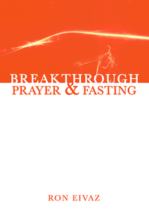 Breakthrough: Prayer & Fasting MP3 Set