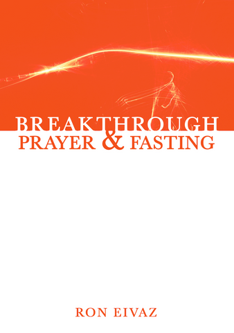 Breakthrough: Prayer & Fasting CD Set
