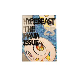 HYPEBEAST MAGAZINE ISSUE 25
