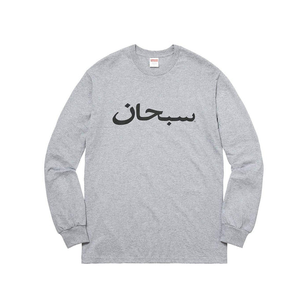 SUPREME ARABIC LOGO L/S TEE HEATHER GREY