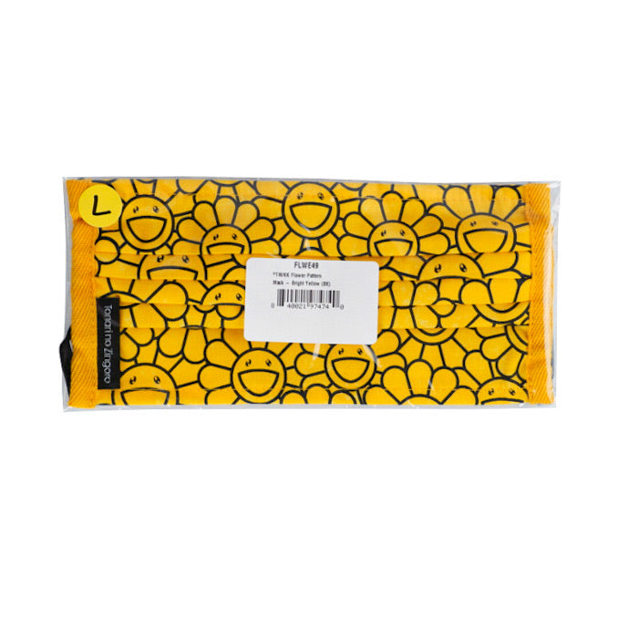 TAKASHI MURAKAMI FLOWER PATTERN FACE MASK BRIGHT YELLOW