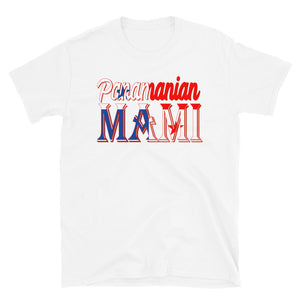 Panamanian Mami Unisex Short-Sleeve T-Shirt