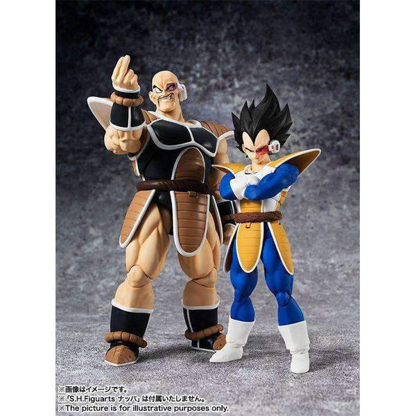 Dragon Ball Z S.H.Figuarts Vegeta Figure - geektoysuk