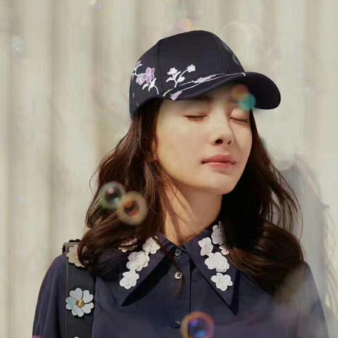 Floral Embroidered Baseball Cap - Cute Wayz