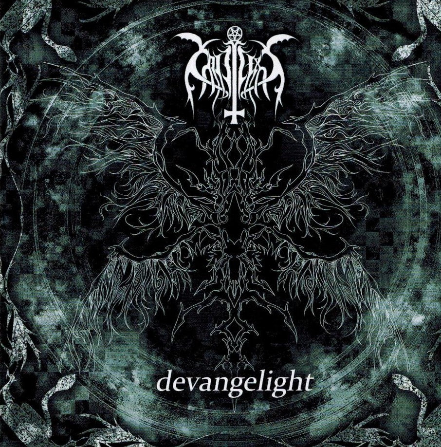 Cataplexy - devangelight