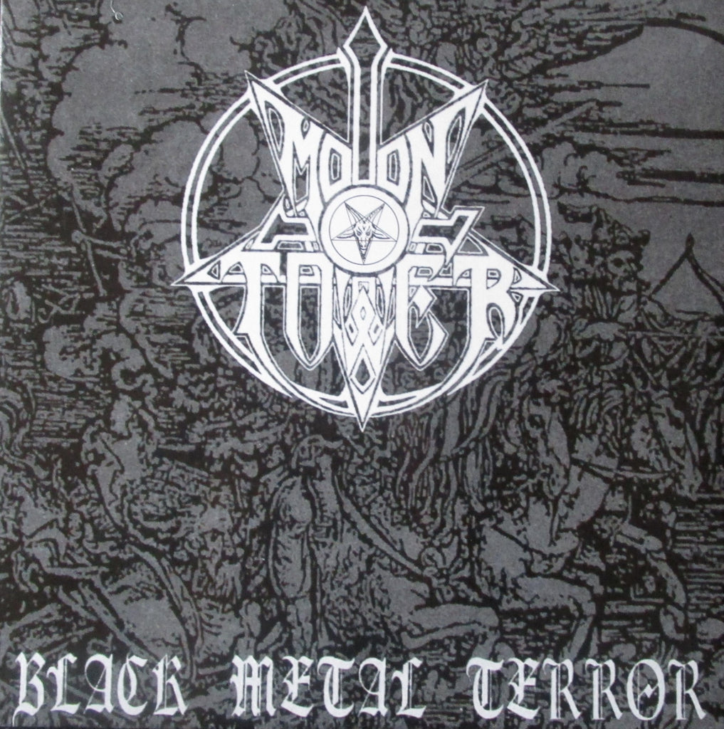 Moontower - Black Metal Terror LP