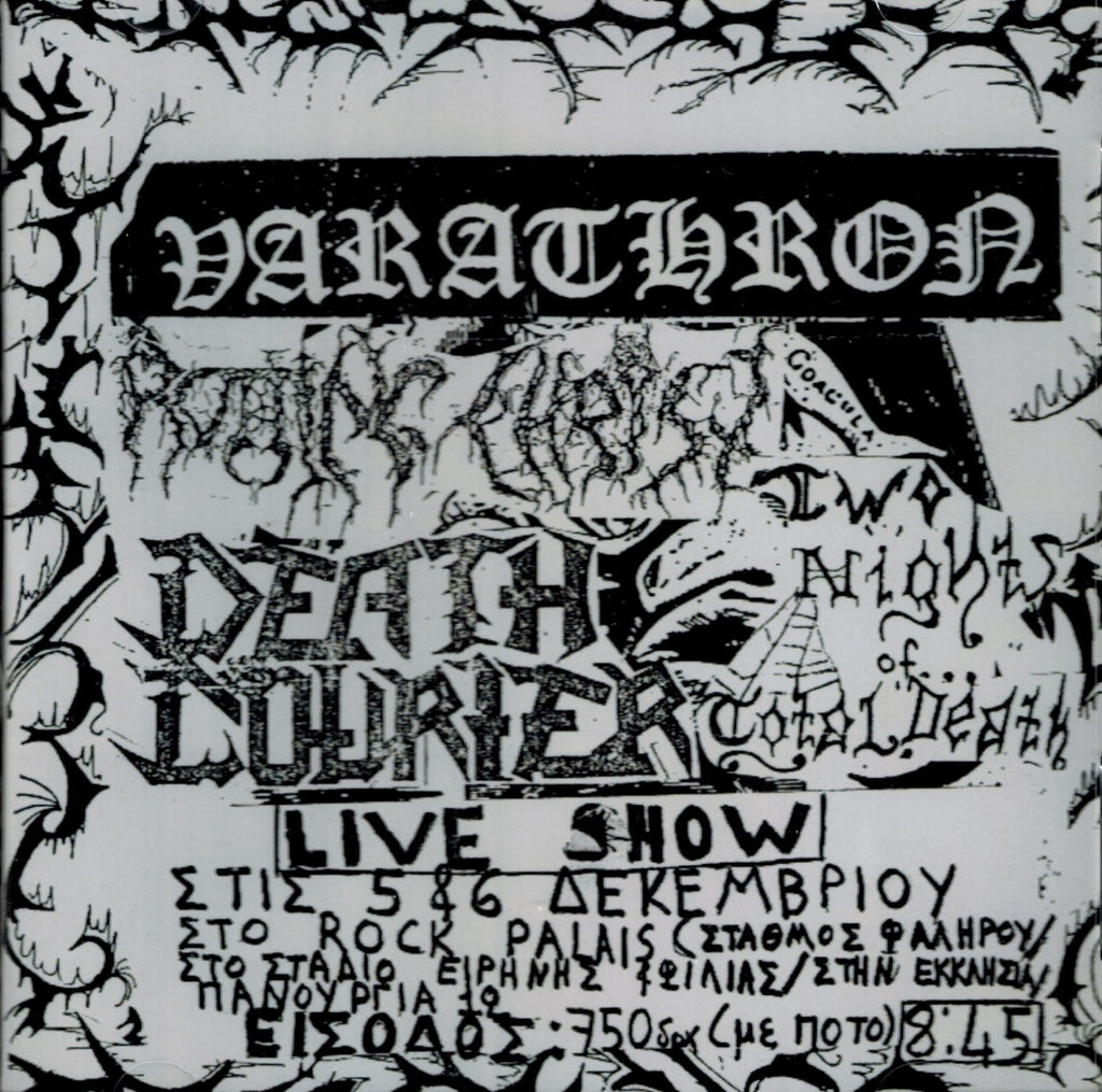 Varathron - Live at the swamp 1990 CD