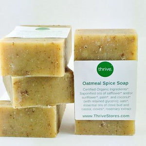 Artisan Handmade Soap - Oatmeal Spice - Organic Ingredients