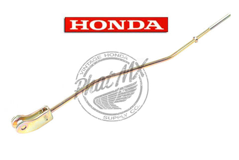 CRF70 / XR70 Brake Rod