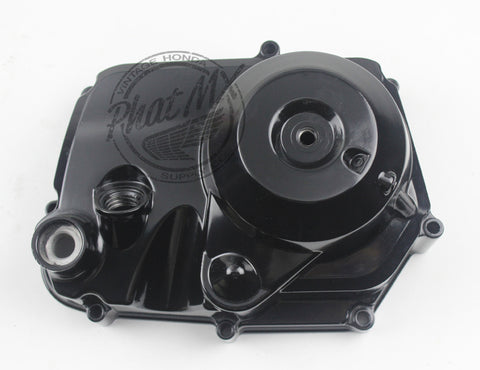Replacement Clutch Cover Black