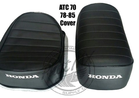 (temp sold out) ATC70 Seat Cover Ribbed