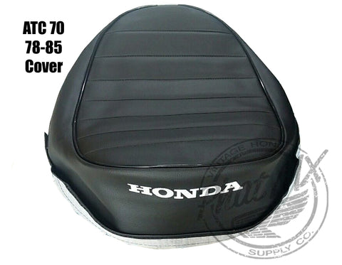ATC70 Seat Cover Ribbed