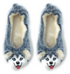 Husky-Travel Buddy Plush Slippers - L