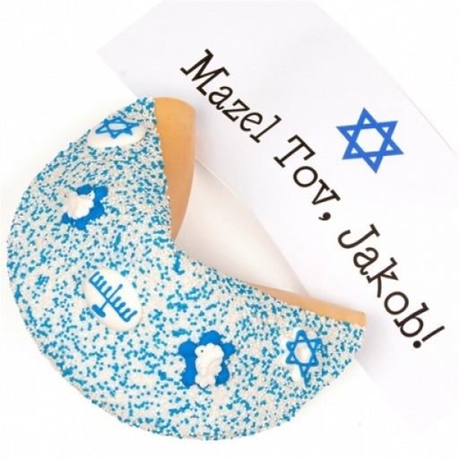 Bar Mitzvah Decorated White Chocolate Giant Fortune Cookie