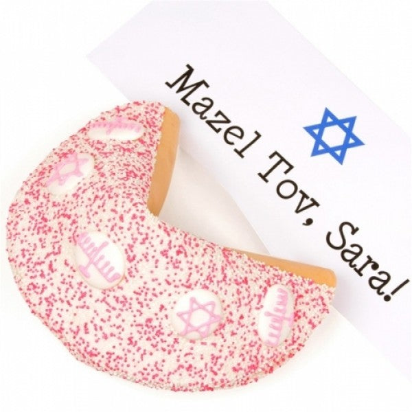 Bat Mitzvah Decorated White Chocolate Giant Fortune Cookie - Chocolate.org