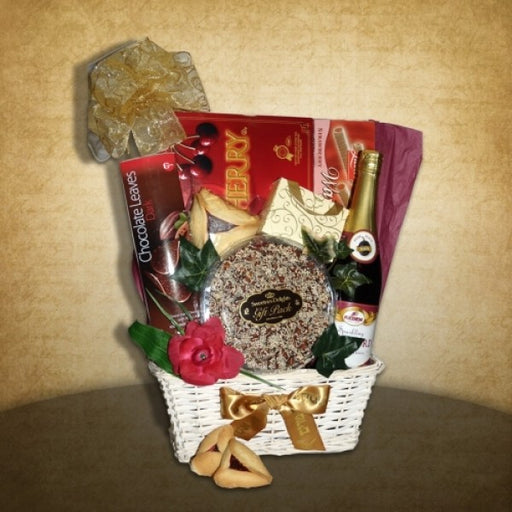 Happy Purim  Basket