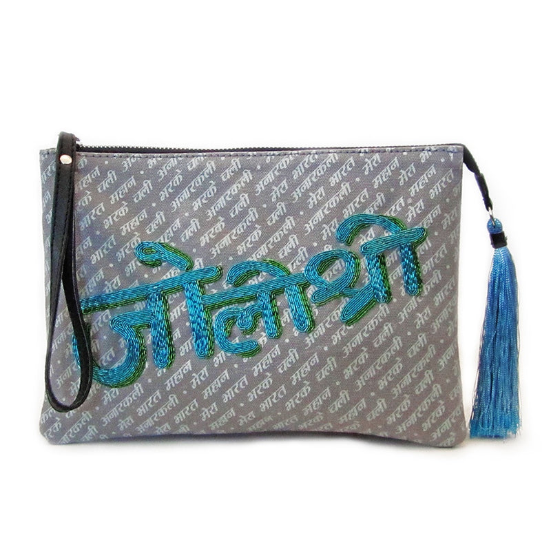 Joli Shree Double Pouch