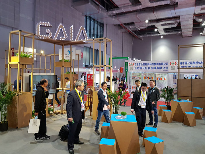 GAIA BOARD EXHIBITION