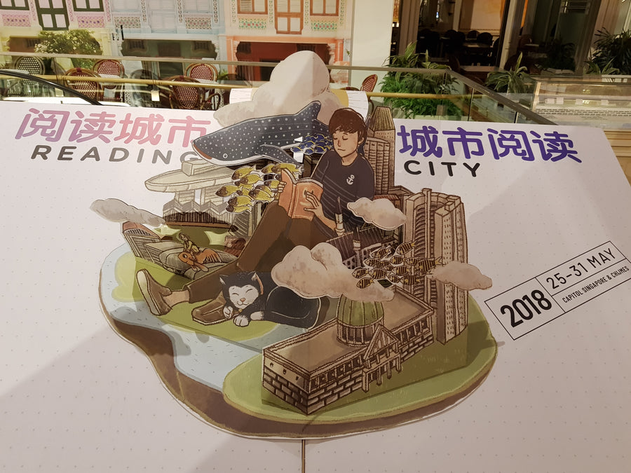 Reading City Pop Up Book