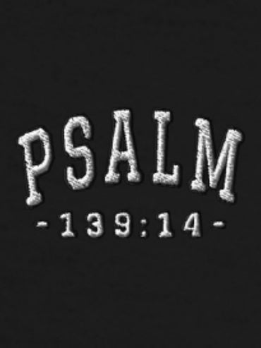 Psalm 139:14 Joggers