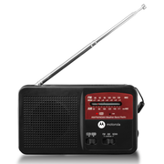 Motorola MWR800C  Rechargeable with Hand Crank 3-in-1 Radio, Power Bank, LED Flashlight ATMOS Weather Radio Black