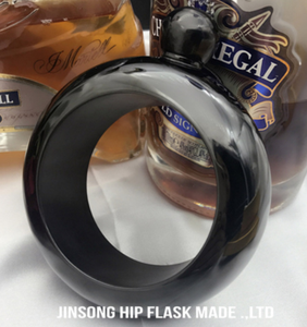 The Flask Bangle