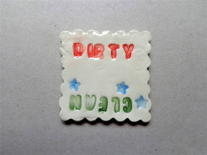Dishwasher magnet, ceramic clean dirty office magnet sign pottery fridge home kitchen decor